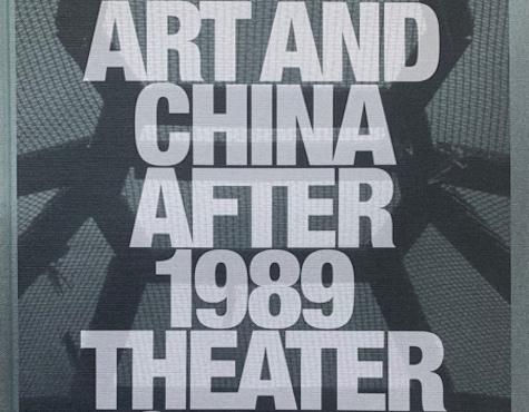 "Alexandra Monroe, Philip Tinari, Hou Hanru ""Art And China After 1989 Theater of the World "" ( In English )"