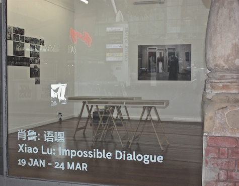 """""""Xiao Lu: Impossible Dialogue"""" exhibition open at 4A Centre for Contemporary Asian Art in Sydney"""