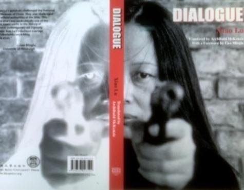 """Xiao Lu """"Dialogue"""" / In English"""